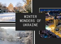 WINTER WONDERS OF UKRAINE Tour
