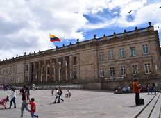 Colombia Experience with Panama & Colombia Discovery Tour