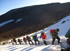 10 Days Mount Kilimanjaro Hike- Lemosho Route Tour