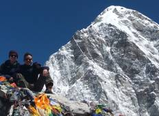 Everest Three High Pass Trekking Tour