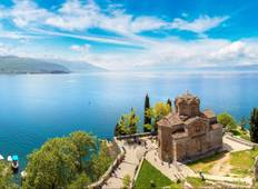 Trails of North Macedonia Tour