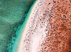 Colours of the Coral Coast (2020) Tour