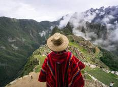 Legacy Of The Incas (17 destinations) Tour
