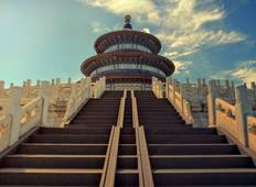 14 day Best of China Tour Tour