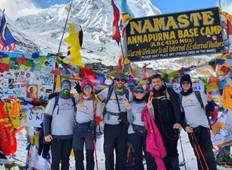 Short Annapurna Base Camp Treks -6 Nights/ 7 Days  Tour