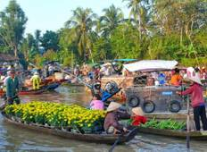 Ho Chi Minh Package Tour  4 Days 3 Nights  Tour