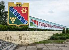 Tour to Transnistria, Bender, with Wine Adventure at Cricova Winery Tour