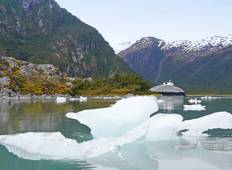 Ultimate Latin America Delights & Chilean Fjords Tour