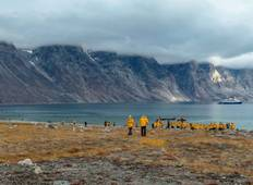 Canadian Remote Arctic: Northwest Passage to Ellesmere & Axel Heiberg Islands Tour