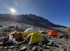 Nevado Qampa to Aconcagua - 11 Days Tour