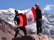 Aconcagua Base Camp Trek - 7 Days Tour