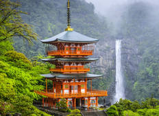 Kumano Kodo - Travel Ancient Paths and Discover a New Self Tour