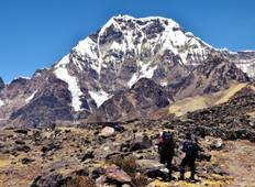Best of the Andes: Ausangate to Aconcagua Tour
