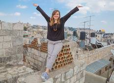 Jerusalem & Tel Aviv Adventure 7D/6N Tour