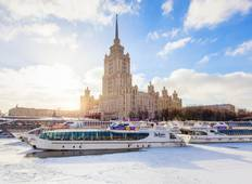 WEEKEND GETAWAY IN RUSSIA\'S CAPITAL - MOSCOW Tour