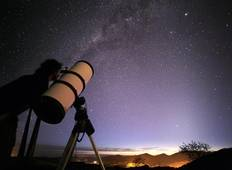 4 Days Discovery the World's Clearest SKIES and the magic of the Desert @ La Serena, Chile! Tour