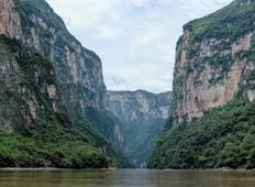 Magic Chiapas Tour
