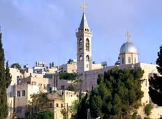 Highlights of the Holyland Trip - German Tour Guide - 8 Days Tour