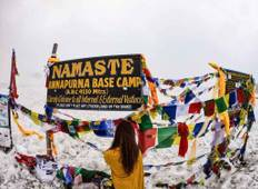 Short Annapurna Base Camp Trek Tour