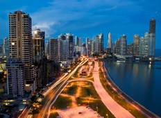 Discover Panamá - 3 days  Tour