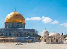Israel Discovery (Small Groups, Summer, 9 Days) Tour