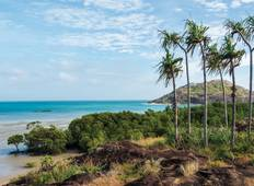 Journey through Tropical North Queensland (2021) Tour