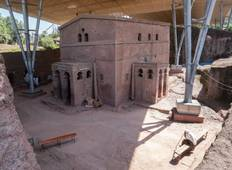 Trip to the Rock-Hewn Churches of Lalibela Tour