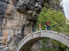 Hiking Northern Greece Tour