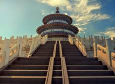 12 day China Classic Wonders Tour Tour