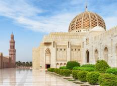 Oman - Magisches Arabien (9 Destinationen) Rundreise