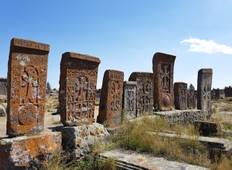 The Treasures of Armenia (Private Tour / 4* hotels) Tour
