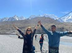 Hunza and Fairy Meadows Trip Tour