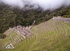 Inca Trail Express. KM 104 (All Inclusive) Rundreise