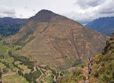 Andes & Amazon between Cartagena and Cuzco (Cartagena to Cuzco) Tour