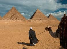 Egypt, the Gorillas & Zanzibar (Zanzibar to Cairo) Tour