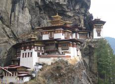Bhutan: Druk Path Trek Tour