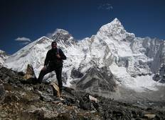 Island Peak & Everest Base Camp Tour