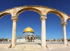 Road to Jerusalem - 11 days Tour