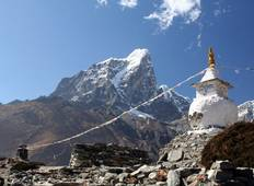 Wonders of Southern Nepal by Bicycle Tour