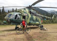 Mountain Biking Kazakhstan and Kyrgyzstan Tour