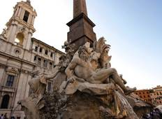 Mediterranean Highlights (Start Rome, 13 Days) Tour