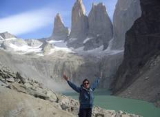 Wild Patagonia - The Best of Southern Argentina & Chile - Santiago to Ushuaia Tour