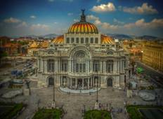 San Jose - San Salvador - Antigua - Mexico. Tour