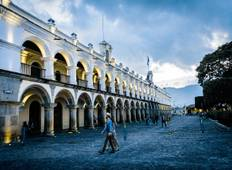 San Jose  San Salvador Antigua (17 Days) Tour