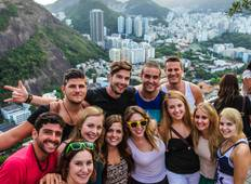 Beautiful Brazil Tour