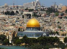 Holy Land Discovery – Faith-Based Travel – Catholic Itinerary Tour