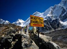Everest Base Camp - 15 days Tour