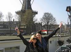 New Year In Amsterdam (End Amsterdam, 4 Days) Tour