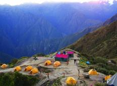 Hike The Inca Trail Tour