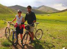 Wild Mongolia Cycle Tour